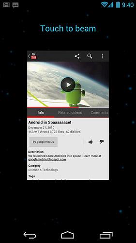 android 4.0, galaxy nexus, icecream sandwich, smartphone, 갤럭시 넥서스, 구글, 스마트폰, 아이스크림 샌드위치, 안드로이드 4.0, 운영체제