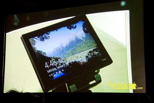 윈도우 8 태블릿 요구 조건