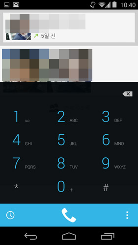 넥서스5의 전화 앱, 넥서스5에서 전화 걸기