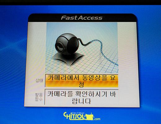 XPS15z 리뷰, XPS15z 장단점, 15인치 노트북