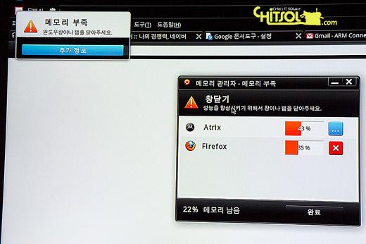 artix, firefox, smart tv, smartphone, webtop, 스마트TV, 스마트폰, 아트릭스, 웹톱, 웹호환성, 파이어폭스