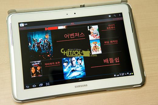 넥서스7 한국 출시와 구글 무비