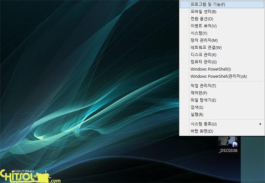 start button, windows 8.1 preview, 시작 버튼, 윈도, 윈도 8.1, 윈도 8.1 프리뷰, 윈도우 8.1 시작 버튼의 문제점, 윈도 8.1 시작 버튼 쓸만한가?, 윈도 8.1 개선점