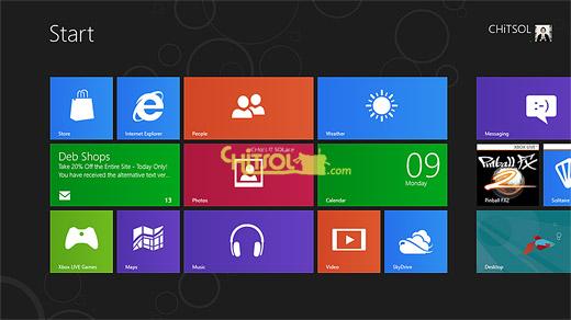 윈도우8의 단점