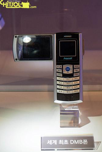 history of samsung mobile phone, 삼성, 삼성 휴대폰의 역사, 스마트폰, 휴대폰, SIF, samsung innovation forum, 희귀한 휴대폰, 휴대폰의 역사, 삼성 휴대폰의 과거