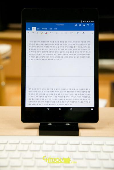 안드로이드 태블릿용 MS워드