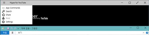 윈도 10 빌드 9926, windows 10 build 9926