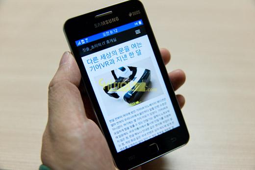 타이젠 삼성 Z1, Tizen Samsung Z1