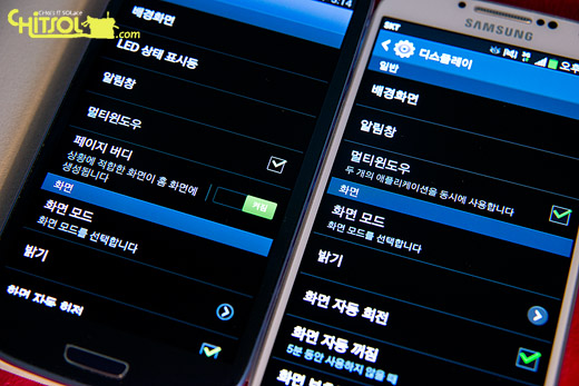 galaxy S4, page buddy, 갤럭시S4, 갤럭시S4에서 빠진 페이지 버디 복원 요망, 스마트폰 자동화 기능, 페이지 버디, 갤럭시 S4 페이지 버디 제거, 갤럭시S4 페이지 버디 실종