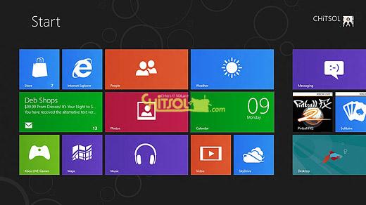 윈도우8 컨슈머 프리뷰