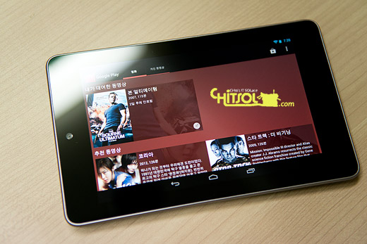 넥서스7과 안드로이드 태블릿의 유통 구조