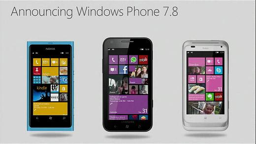 윈도폰8의 주요 특징