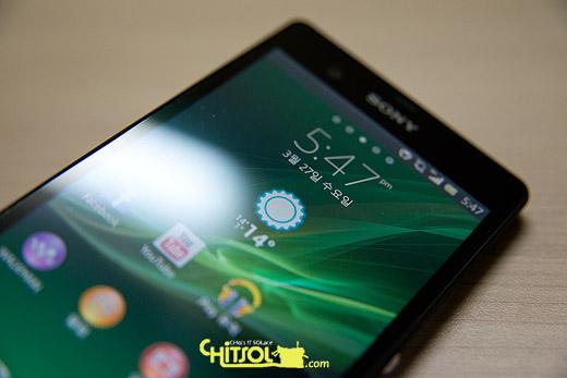 Xperia Z, 국내출시, 소니, 소니 스마트폰, 엑스페리아 Z 국내 출시. 엑스페리아Z, 엑스페리아Z 출시 가능성, 엑스페리아Z 출시 시기