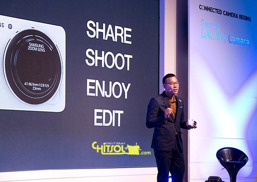 갤럭시 카메라 한국 발표