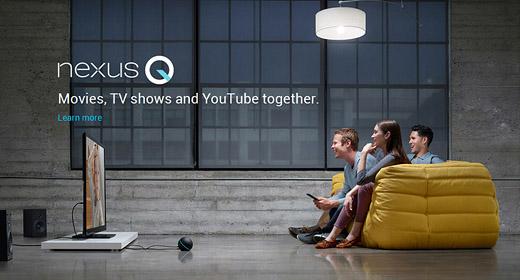 구글 넥서스Q와 애플TV