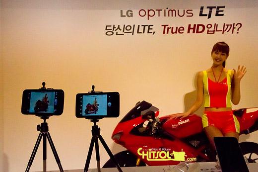 AH-IPS, IPS true HD, LG, LTE, optimus, smartphone, 스마트폰, 옵티머스, 옵티머스 LTE