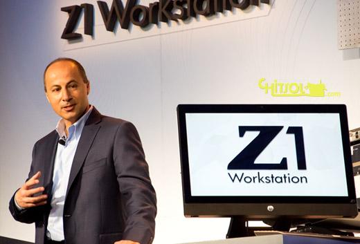 HP Z1, HP Z1의 특징