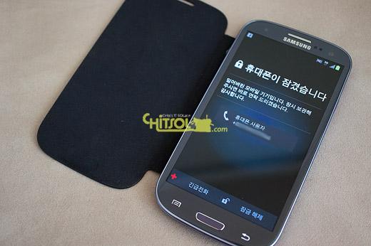 android device manager, 스마트폰 도난 방지, 스마트폰 원격 통제, 안드로이드 기기 관리자