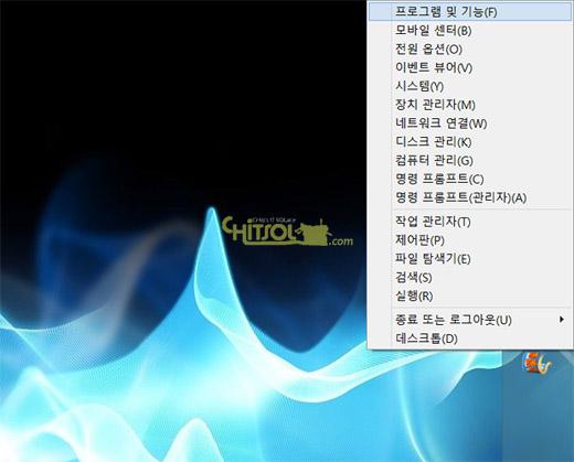 윈도우 8.1 데스크톱, 윈도우 8.1 데스크톱 편의성, 윈도우 8.1 데스크톱 모드