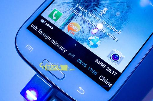 갤럭시S3 조작성, 갤럭시S3 인터페이스