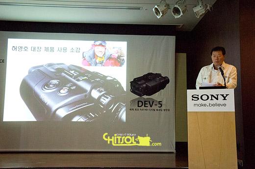 dev-5, Sony, 디지털 레코딩 쌍안경, 소니, 쌍안경, 엑스모어, 비욘즈, G렌즈