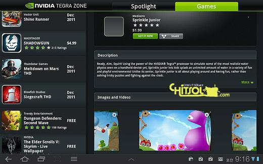 nvidia, tegra2, tegra3, 게임, 모바일 게임, 엔비디아, 테그라2, 테그라3, 아트릭스, 갤럭시탭, 모토롤라 줌, xoom, atrix