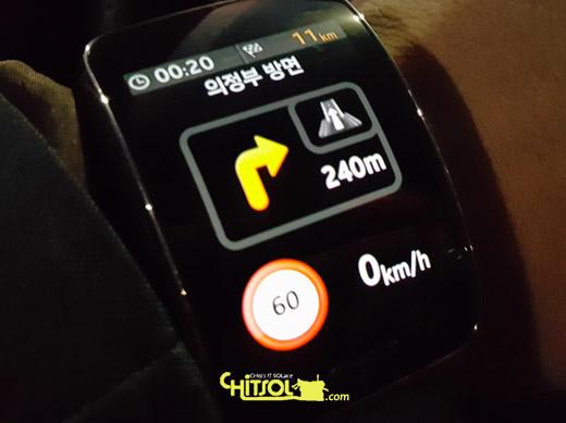 기어S용 김기사, Kimkisa for Gear S