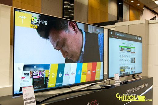 webOS 2.0 smart TV, 웹OS 2.0 스마트TV